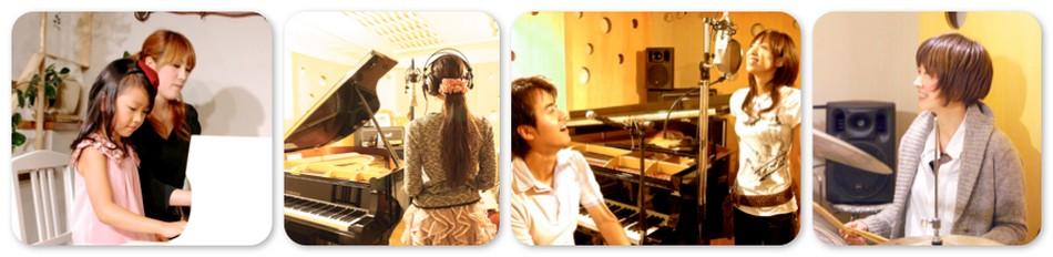 札幌の音楽教室メリフラウズサウンドのブログ